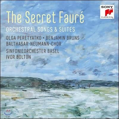 Ivor Bolton 포레: 관현악 반주의 가곡과 모음곡 - 시크릿 포레 1집 (The Secret Faure - Orchestral Songs & Suites)
