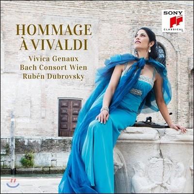 Ruben Dubrovsky 비발디: 성악 작품집 (Hommage a Vivaldi)