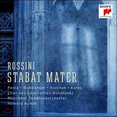 Howard Arman 로시니: 스타바트 마테르 (Rossini: Stabat Mater)