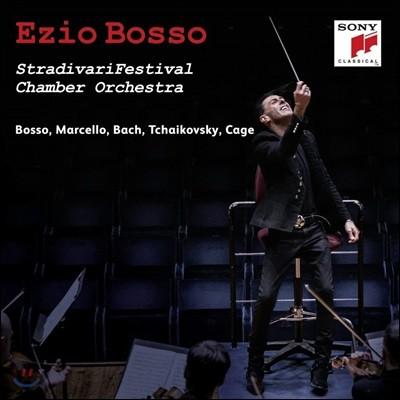 Ezio Bosso 에지오 보쏘가 지휘하는 스트라디바리 페스티벌 오케스트라 (Ezio Bosso Conducts StradivariFestival Chamber Orchestra)