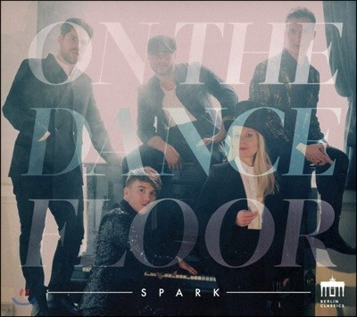Spark 마이클 니먼 / 모차르트 / 아바의 음악 (On The Dance Floor)