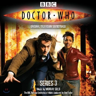 BBC 닥터 후 시리즈 3 드라마음악 (Doctor Who Series 3 OST by Murray Gold)