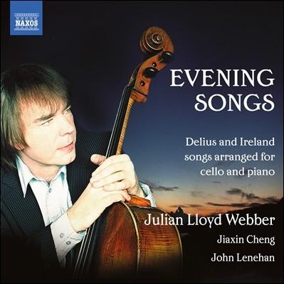 Julian Lloyd Webber 델리어스 & 아일랜드: 첼로로 연주한 가곡들 - 줄리안 웨버