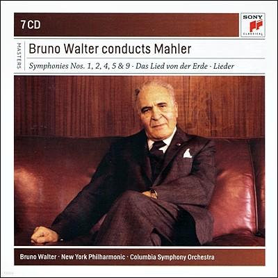 Bruno Walter 말러: 교향곡 1, 2, 4, 5번, 대지의 노래 외 - 브루노 발터