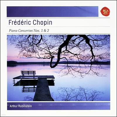 Arthur Rubinstein 쇼팽 : 피아노 협주곡 1번 2번 (Chopin : Piano Concertos) 아르투르 루빈스타인
