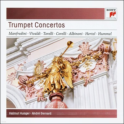 트럼펫 협주곡 모음집 - 베르나르, 하인츠 홀리거