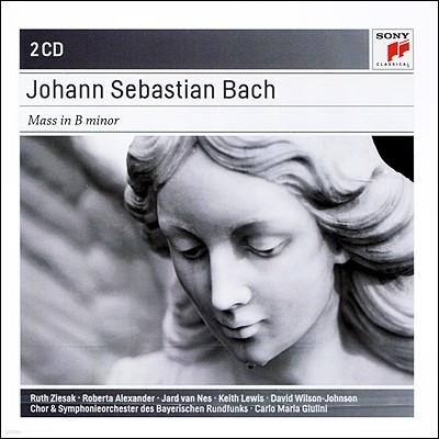 바흐 : 미사  B 단조, BWV 232 - 줄리니