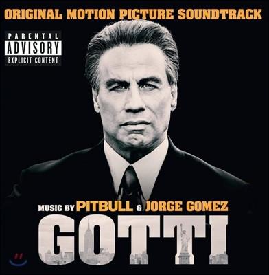 고티 영화음악 (Gotti Original Motion Picture Soundtrack)