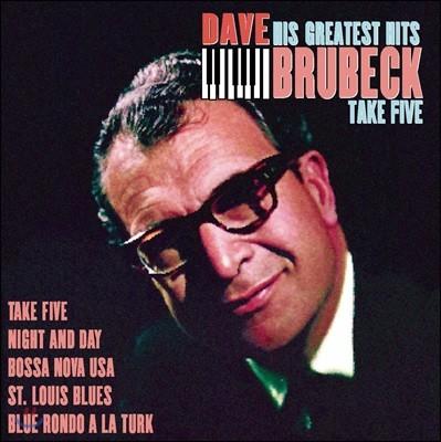 Dave Brubeck (데이브 브루벡) - His Greatest Hits