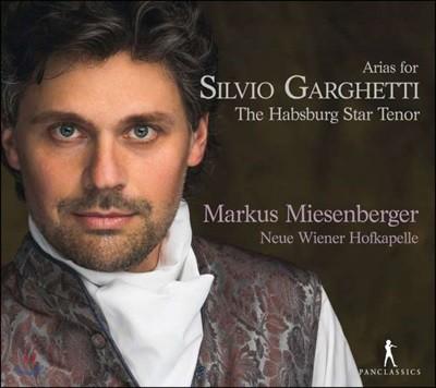 Markus Miesenberger 마르쿠스 마이젠베르거가 노래하는 아리아 작품집 (Arias for Silvio Garghetti)