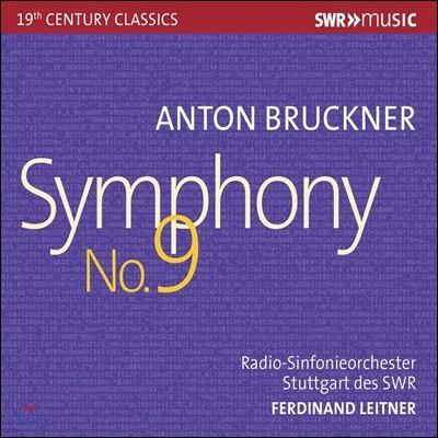 Ferdinand Leitner 브루크너: 교향곡 9번 d단조 (Bruckner: Symphony No9)
