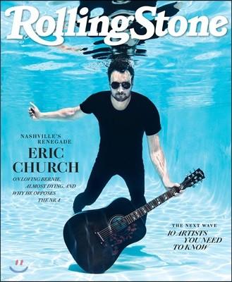 Rolling Stone (월간) : 2018년 08월 15일