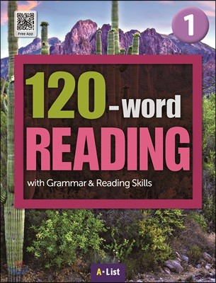 120-word READING 1