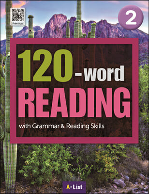 120-word READING 2