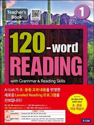 120-word READING 1 : Teacher's Guide
