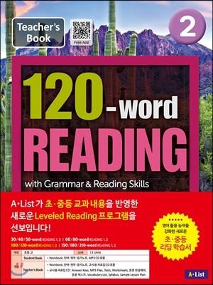 120-word READING 2 : Teacher's Guide
