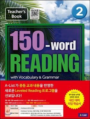 150-word READING 2 : Teacher's Guide