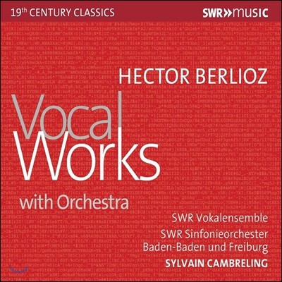 Sylvain Cambreling 베를리오즈: 관현악 반주 성악 작품집 (Berlioz: Vocal Works with Orchestra)
