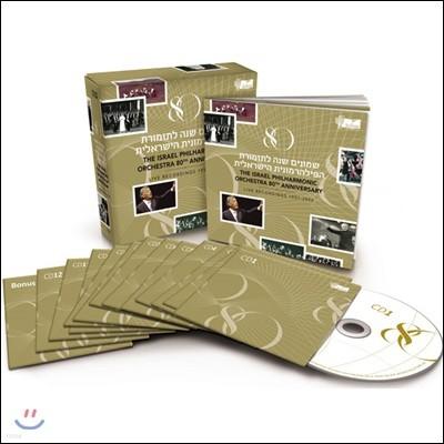이스라엘 필하모닉 오케스트라 80주년 기념반 (Israel Philharmonic Orchestra - 80th Anniversary)
