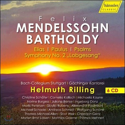 Helmuth Rilling 멘델스존: 엘리야, 사도 바울, 시편, 교향곡 2번 '찬미의 노래' (Mendelssohn: Elias, Paulus, Psalms, Symphony No. 2 'Lobgesang')