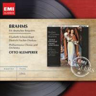 브람스: 독일 진혼곡 (Brahms: Ein Deutsches Requiem) - Otto Klemperer