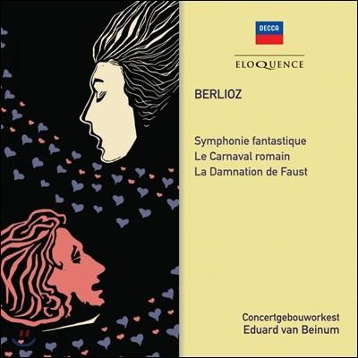 Eduard van Beinum 베를리오즈: 환상 교향곡, 파우스트의 겁벌 외 (Berlioz: Symphonie fantastique, La Damnation de Faust, Op. 24)