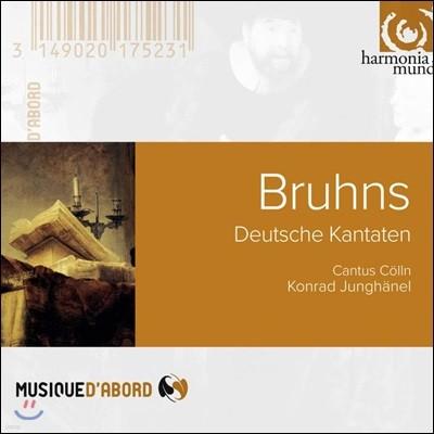 Konrad Junghanel 니콜라우스 브룬스: 독일 칸타타 (Nikolaus Bruhns: German Cantatas)