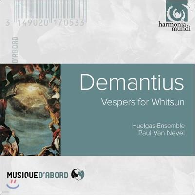 Paul Van Nevel 크리스토프 데만티우스: 저녁기도, 트레노디에 (Christoph Demantius: Vespers for Whitsun)