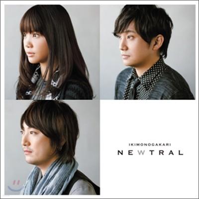 Ikimonogakari (いきものがかり, 이키모노가카리) - Newtral