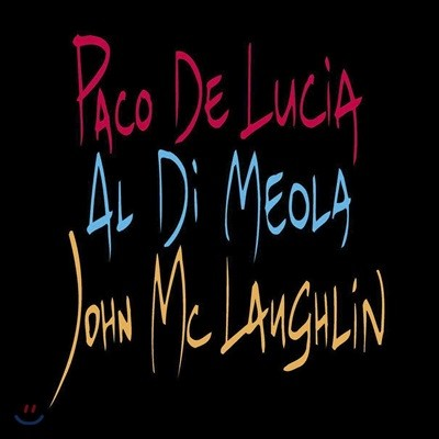 John Mclaughlin / Al Di Meola / Paco De Lucia - Guitar Trio [LP]