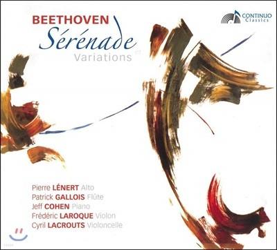 Pierre Lenert 베토벤: 세레나데, 노투르노, 두 개의 안경 오블리가토가 있는 이중주 (Beethoven: Serenade et Variations)