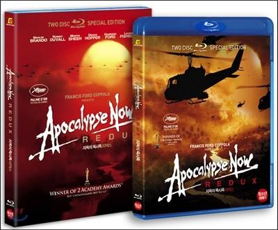 지옥의 묵시록 - 리덕스 SE (BD+DVD/2disc) : 블루레이