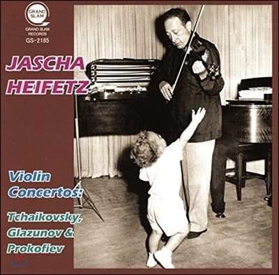 Jascha Heifetz 차이코프스키 / 글라주노프 / 프로코피예프: 바이올린 협주곡집 (Tchaikovsky / Glazunov / Prokofiev: Violin Concertos)