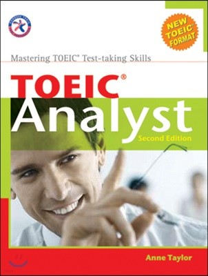 TOEIC Analyst 2/E : Student's Book with MP3