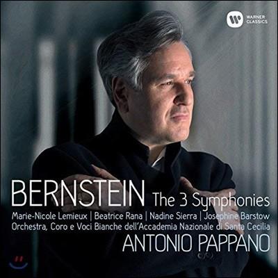 Antonio Pappano 레너드 번스타인: 교향곡 1-3번 (Leonard Bernstein: The 3 Symphonies) 안토니오 파파노, 산타체칠리아 음악원 오케스트라