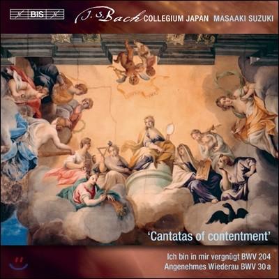 Masaaki Suzuki 바흐: 세속 칸타타 10집 (Bach: Cantatas of contentment)  마사아키 스즈키
