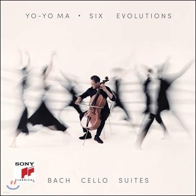 Yo-Yo Ma 요요마 - 바흐: 무반주 첼로 모음곡 전곡집 (Six Evolutions - Bach: Cello Suites) 요요 마