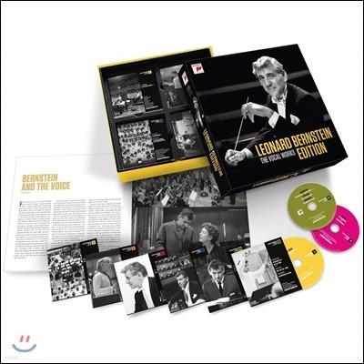 레너드 번스타인 에디션 - 성악 작품집 (Leonard Bernstein - The Vocal Edition)