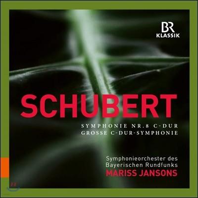 Mariss Jansons 슈베르트: 교향곡 8번 `그레이트` (Schubert: Symphony No. 9 in C major, D944 'The Great') 마리스 얀손스