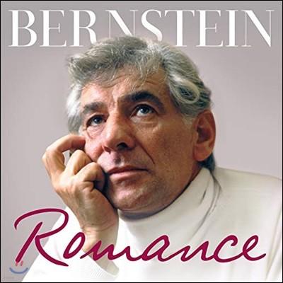 Leonard Bernstein 레너드 번스타인 낭만적 작품 연주집 (Bernstein Romance)