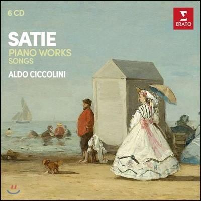 Aldo Ciccolini 사티: 피아노 & 가곡 작품집 (Satie: Piano Works & Songs)