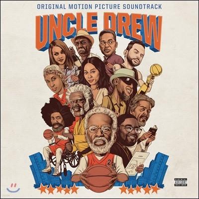 엉클 드류 영화음악 (Uncle Drew OST) [2LP]
