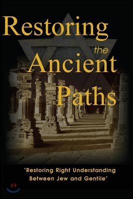 Restoring the Ancient Paths Revised: Jew and Gentile-Two Destinies, Inexplicably Linked