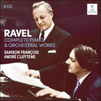 Andre Cluytens / Samson Francois 라벨: 피아노와 오케스트라를 위한 작품 전집 (Ravel: Complete Piano & Orchestral Works) 앙드레 클뤼탕스, 상송 프랑스와