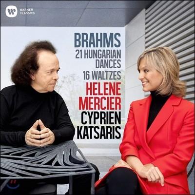 Helene Mercier / Cyprien Katsaris 브람스: 21개의 헝가리 춤곡, 16개의 왈츠 (Brahms: 21 Hungarian Dances, 16 Waltzes)