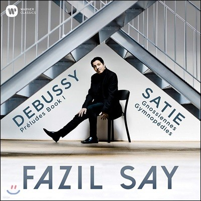 Fazil Say 드뷔시: 전주곡 1권 / 사티: 그노시엔느, 짐노페디 (Debussy: Preludes Book I / Satie: Gnossiennes, Gymnopedies)