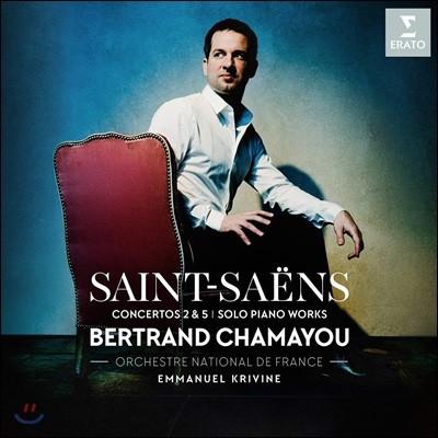 Bertrand Chamayou 생상스: 피아노 협주곡 2, 5번, 피아노 연습곡, 마주르카 (Saint-Saens: Concertos 2, 5 / Solo Piano Works)