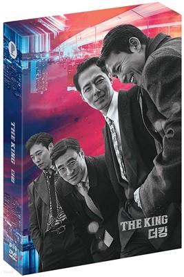 더 킹 (2Disc 한정판)
