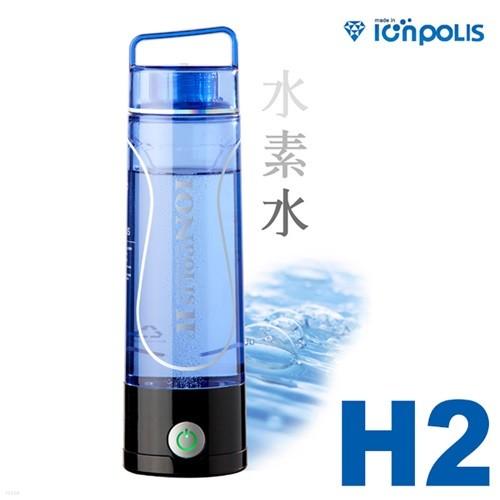 이온폴리스 휴대용 수소수제조기/수소수기 텀블러