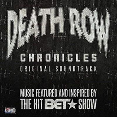 데스 로우 크로니클즈 다큐멘터리 음악 (Death Row Chronicles OST) [투명 컬러 2LP]